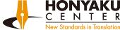 HONYAKU CENTER