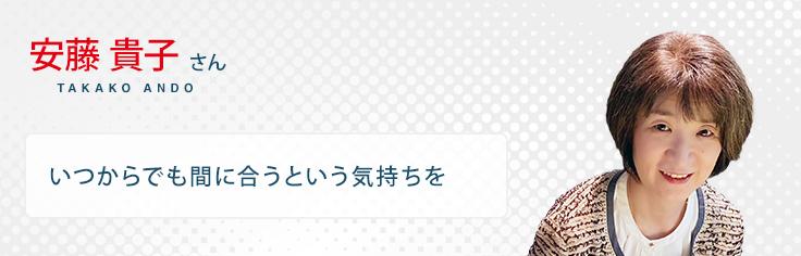 西澤志保さん Shiho Nishizawa 地方都市で字幕翻訳をきわめる