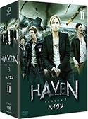 『ヘイヴンシーズン3DVD-BOX2』