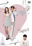 『LoveCheque~恋の小切手』DVD-BOX1