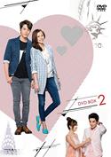 『LoveCheque~恋の小切手』DVD-BOX2