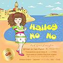『HaileyNoNo:ヘイリー・ノー・ノー』