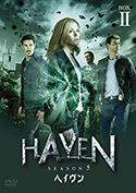 『ヘイヴン シーズン5』DVD-BOX2