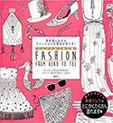 『色を塗りながらファッションの歴史が学べる!ファッションぬり絵 FASHION FROM HEAD TO TOE』
