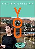 『THEBOOKOFYOU自分を「整える」365日の本』