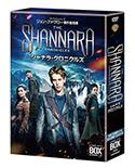 『シャナラ・クロニクルズセカンド・シーズン』DVDコンプリート・ボックス