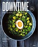 『DOWNTIME世界一のレストラン「ノーマ」のおうちレシピ』