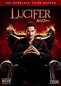 『LUCIFER/ルシファー シーズン3』