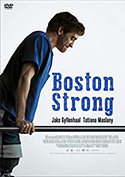 『ボストンストロング~ダメな僕だから英雄になれた~』