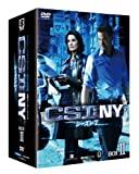 CSI: NY シーズン7 コンプリートDVD BOX-2