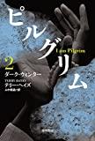 ピルグリム〔2〕ダーク・ウィンター (ハヤカワ文庫NV)
