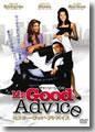 『チャーリー・シーンのMr.GoodAdvice』