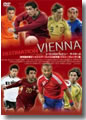 『EURO2008プレビューザ・スターズ欧州選手権オーストリア・スイス大会予選ベストプレーヤー集』