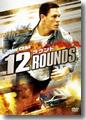 『12ラウンド』
