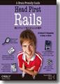 『HeadFirstRails--頭とからだで覚えるRailsの基本』