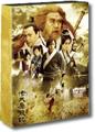 『倚天屠龍記 DVD-BOX1』