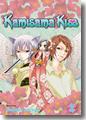 『KamisamaKiss2』