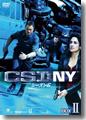 『CSI:NY シーズン6 コンプリートDVDボックス2』
