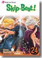 『SkipBeat』24巻