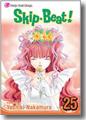 『SkipBeat』25巻