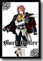 『BlackButler』7巻