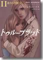 『キリング/17人の沈黙DVDコレクターズBOX』