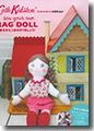 『キャス・キッドソンの世界doll―着せかえ人形を作りましょう!』