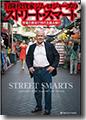 『冒険投資家ジム・ロジャーズのストリート・スマート 市場の英知で時代を読み解く』