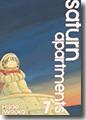 『SaturnApartments』Vol.7