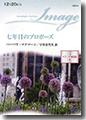 『七年目のプロポーズ-ナニーの恋日記II』