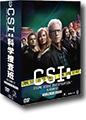 『CSI:科学捜査班シーズン12DVD-BOX1』