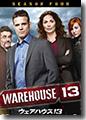 『ウェアハウス13シーズン4DVD-BOX』