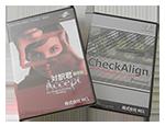 対訳君&CheckAlign