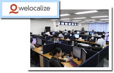 Welocalize Japan株式会社