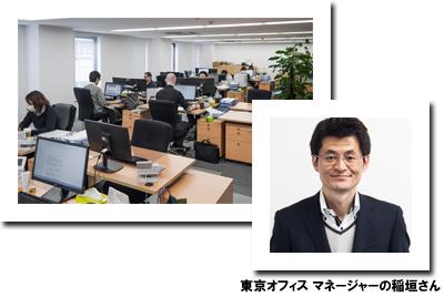 株式会社メディカル・トランスレーション・サービス